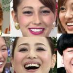 芸能人の歯が白くて綺麗なワケ(ランキングあり)
