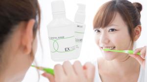 【口コミあり】ポリリンオーラルケアを使えば自宅で歯が白くなるアイキャッチ