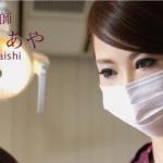 南青山矯正歯科の口コミまとめ【2018年最新版】