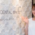 銀座デンタルホワイトの口コミまとめ【2018年最新版】