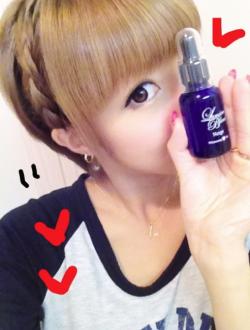 ☆歯のエステ☆|辻希美オフィシャルブログ「のんピース」Powered by Ameba