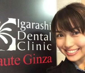 新妻聖子行きつけの歯医者