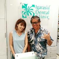 月本えり 公式ブログ - #54 五十嵐歯科クリニック! - Powered by LINE