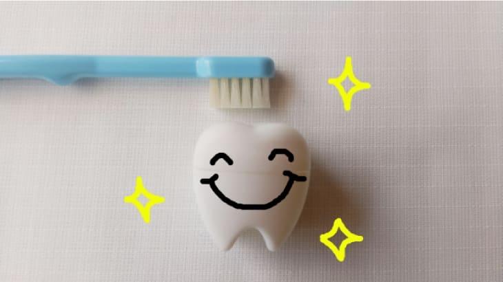 口コミペーおすすめ歯医者ページアイキャッチ